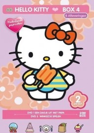 Hello Kitty's Paradise - Box 4 (A)